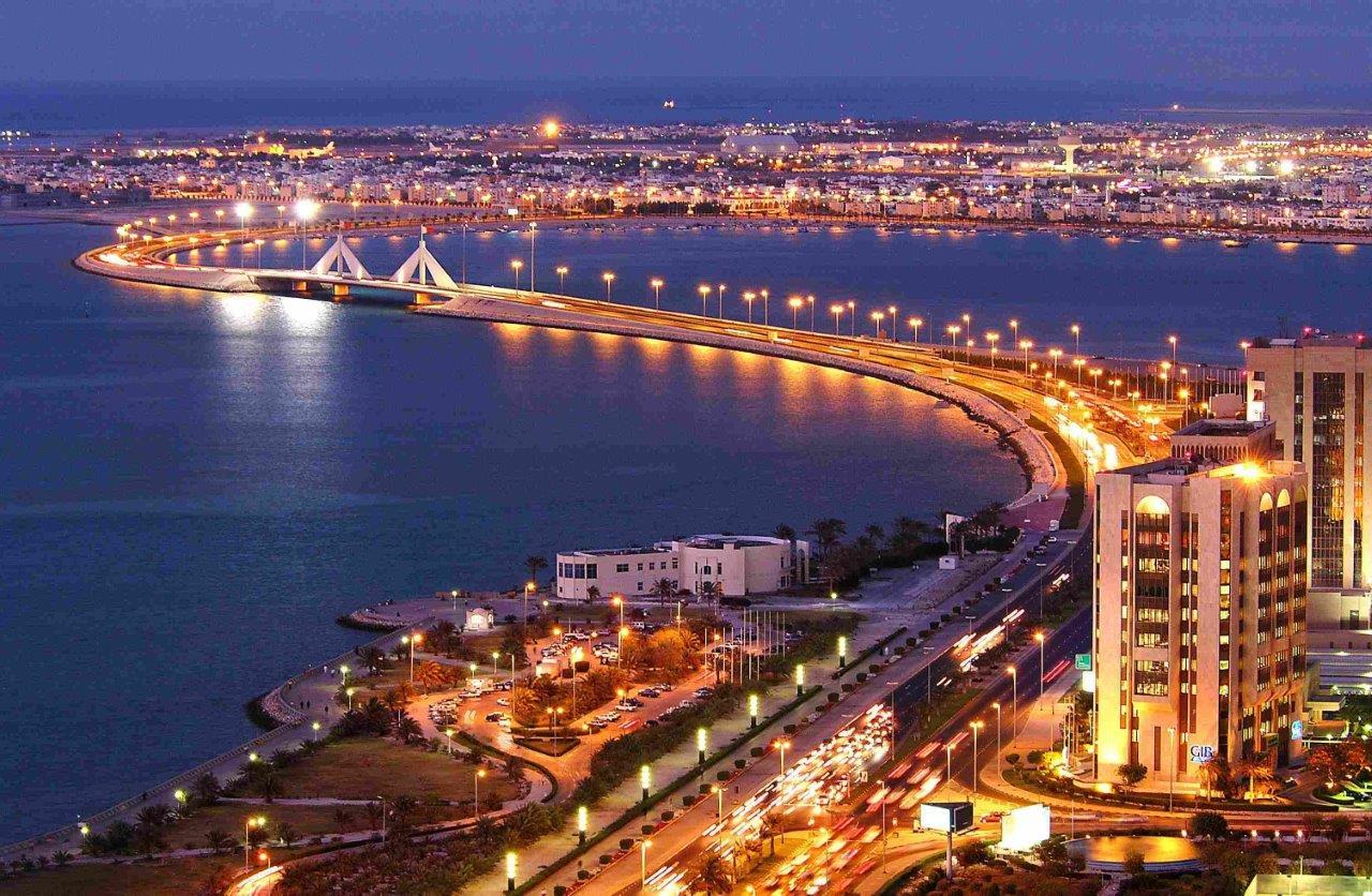 Bahreyn Yurtdışı Kargo Gönderimi - Evrak | Koli | Numune
