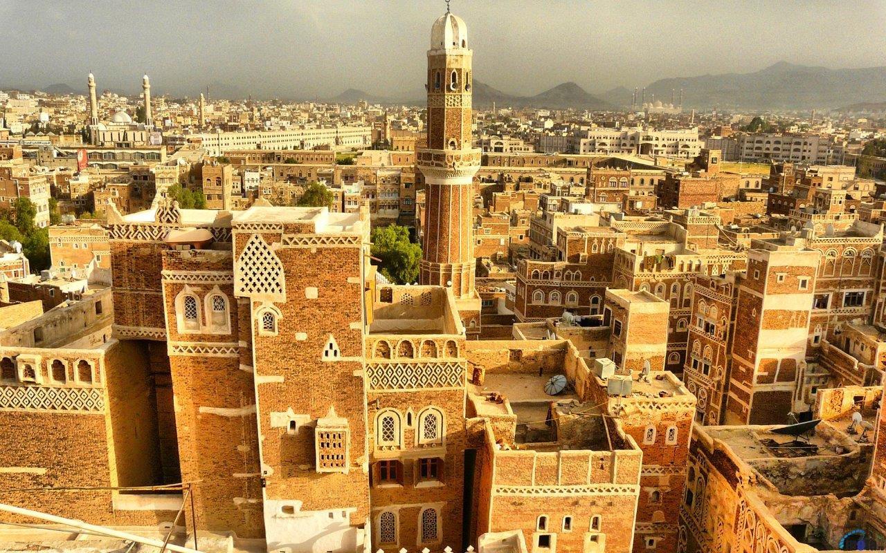 Yemen Yurtdışı Kargo Gönderimi - Evrak | Koli | Numune